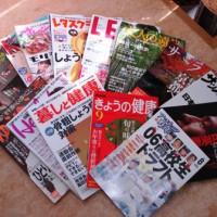 全国版一般雑誌の広告