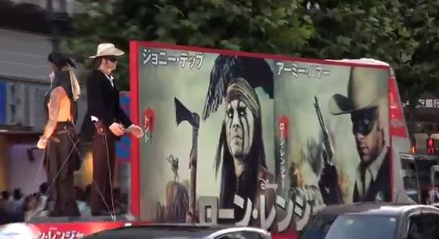 ユーモアたっぷりのアドトラック