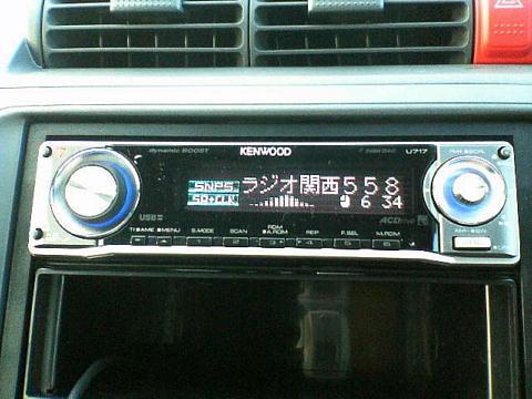 ラジオCMを使う