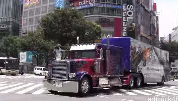 トランスフォーマーのトラック
